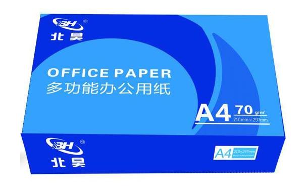 A4打印纸
