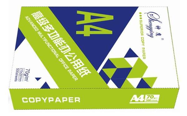 天津复印纸批发