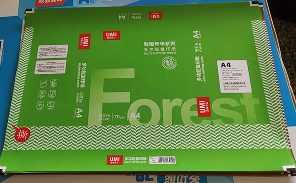 潍坊复印包装纸