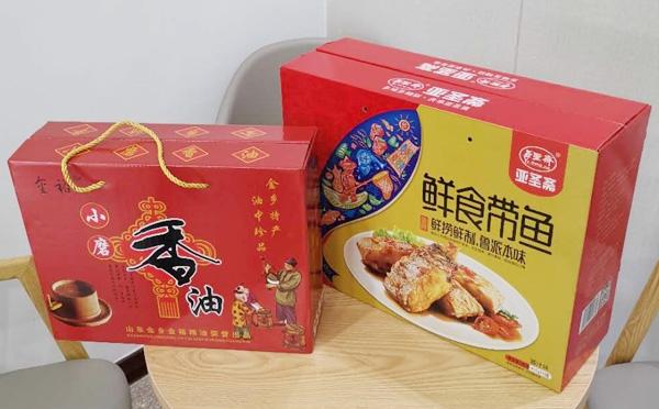 聊城食品纸箱